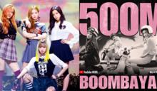 BLACKPINK 獲得第三支破五億 MV〈BOOMBAYAH〉 總數居女團之冠