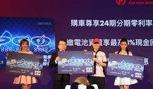 華南銀行信用卡 指定藥妝暖心回饋 賞楓泡湯另享折價優惠