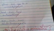泰國父代筆兒子作業秒被老師識破!原因曝光他傻眼:太巧