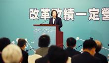 民進黨2018年選舉有三個變數