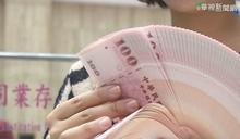 5大公股行庫招考1300人 起薪36K