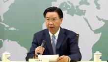 【Yahoo論壇/張宇韶】北京強取豪奪索羅門的政治與戰略意義