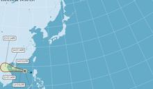 又一個颱風!輕颱南卡成形帶來雨勢 週四還有熱帶擾動