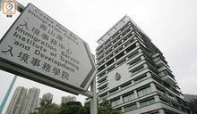 青山灣入境事務中心確診泰籍人士 進入中心後已即時接受隔離檢測