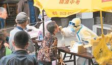 青島市檢測千萬人 5天找到「零號病人」
