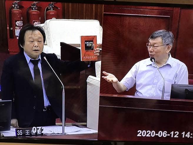 圖為台北市議員王世堅(左)在總質詢上送一本書給台北市長柯文哲(右)。(中時資料照)