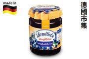 德國Landliebe 藍莓 果肉果醬 200g【市集世界 - 德國市集】