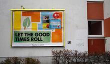 德國終將全面禁止戶外香煙廣告