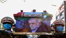 拜登上任難題!伊朗核武之父遇刺 核協議難談