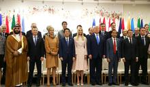【Yahoo論壇/嚴震生】多邊國際組織的G20峰會成為川普雙邊對話的場域