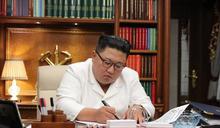 金正恩低頭道歉! 坦承「不光彩」對南韓公務員開10多槍