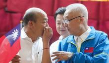 【Yahoo論壇/李瑋聆】吳敦義的眼淚 國民黨的下跪