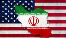 美國恢復聯合國對伊朗的制裁 伊朗稱美國行動面臨失敗