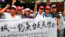【Yahoo論壇/何思慎】保釣即是捍衛臺灣主權