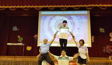 王金平出席校園反毒活動 與學生展特技 (圖)