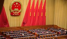 中共五中全會公報:肯定習核心,強調經濟發展,輕描和平統一