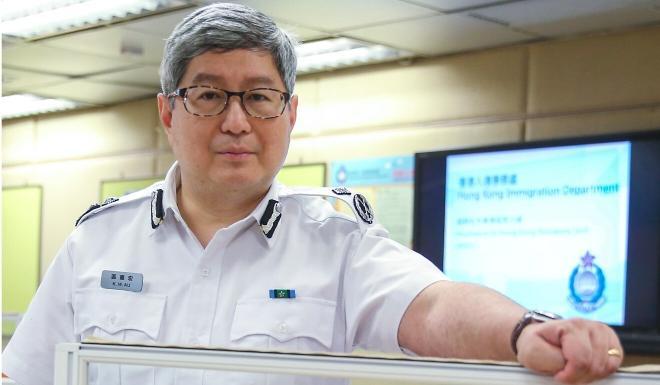 Edmond Au is Hong Kong's new director of immigration, according to Xinhua. Photo: Sam Tsang