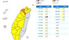 颱風哈格比增強變胖!北北基等16縣市豪大雨特報