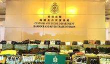 港澳內地聯合執法 香港海關檢值550萬元冒牌貨