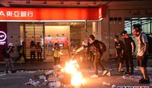 台網站傳在港被封 官媒引專家稱依國安法正當行為