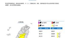 雨勢加劇!中南部8縣市豪大雨特報 南投雲林嘉義小心大雷雨