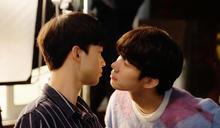 最新純愛BL電影挑戰男男甜蜜愛情 吻好吻滿撒糖不手軟