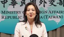 美議員提「台灣防衛法案」 外交部表感謝