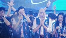 黃建豪觀點》韓國瑜定位尷尬 恐難爭2021黨主席