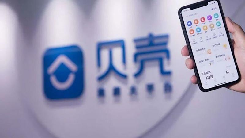 Tencent-backed Chinese real estate platform Beike to raise US$2.12 billion after pricing US IPO above indicative range