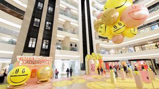 【新年好去處】巨型emograms空降銅鑼灣 新春藝術裝置+展覽廊+換領利是封