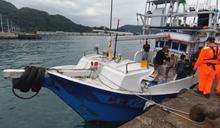 蘇澳籍漁船對撞 1船半沉船員驚險逃生