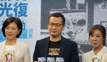 開公車繞行政院挺中天 羅智強:我是捍衛新聞自由的趙子龍