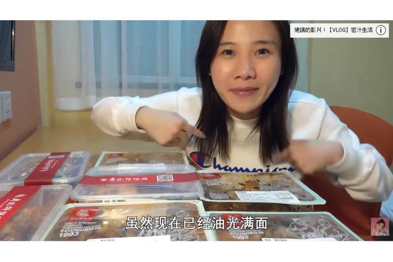 習近平一席話中國吃播網紅臉都綠了…大胃王影片下架其實隱含糧食危機?