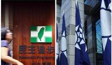 政黨支持度最新民調出爐 網一看直呼:台灣完了