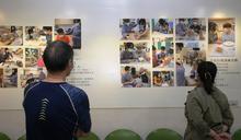 門諾藉影像認識職能治療 玩中復健恢復正常功能