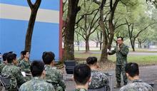 機步333旅領導統御座談 建立良性溝通管道