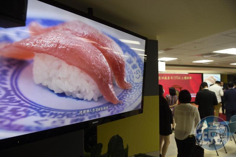 國內首家迴轉壽司掛牌上櫃,亞洲藏壽司蜜月僅一天。