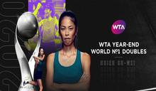 WTA年終排名 謝淑薇首登女雙球后