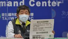 桃醫院內感染再增1護 陳時中:疫情發展迅速令人擔憂,指揮中心進駐院內