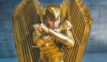 閃疫情四度延檔 《神力女超人1984》改耶誕節上映