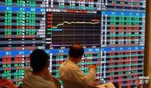 台股小漲21點守住5日線 三大法人土洋對作賣超15.12億元
