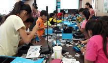 創客教育紮根 mBot機器人體驗營訓練創意思考