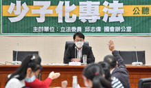 【Yahoo論壇/黃崇哲】金融信託將成為台灣社會抗衰老的重要支柱