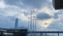 尖沙咀碼頭5支旗杆旗幟收起 以防被人破壞