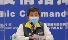 北部醫院群聚確診再增1例》陳時中緊急記者會現疲態坦言:感冒發燒接受採檢