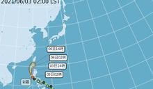 快新聞/全台14縣市防高溫 彩雲颱風水氣明帶來降雨