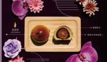 一邊吃餅一邊做公益...儒林工坊帶動「鐵窗牌月餅」熱賣