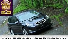 2010 Subaru Legacy Wagon