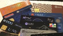 行動支付夯 全台刷卡連3月破2千億 國泰世華奪刷卡王