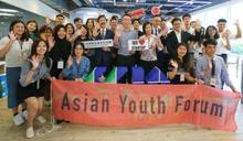 開發金與青年對話向下紮根普惠金融 藉創新加速器分享新創經驗